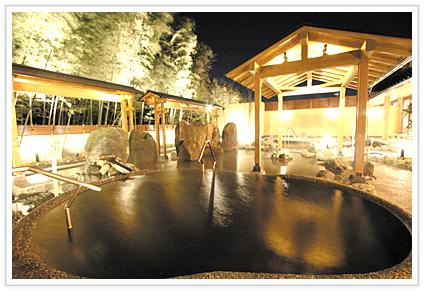 清河寺温泉に行ってきました