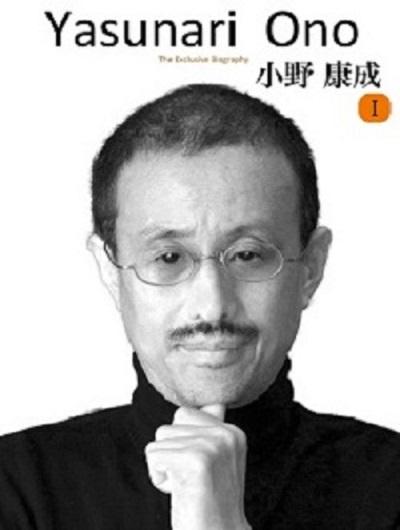 """圧倒的に!!""""普通""""になった!!祝☆おのちゃんブログ1000記事"""