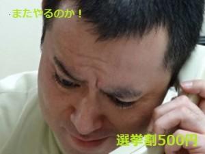 t02200165_0400030012786636393 (1)