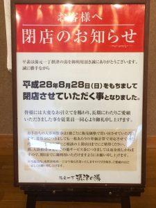 IMG_0589 (1)